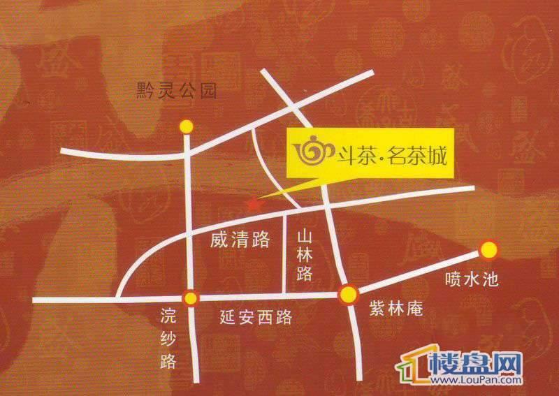 贵州斗茶名茶城交通图