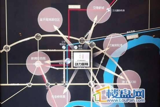 动力国际交通图