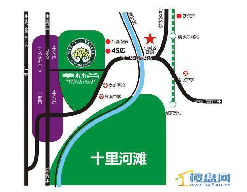 美林谷交通图