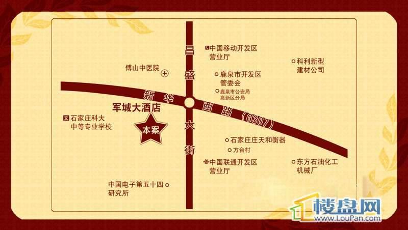 军城港湾 交通图