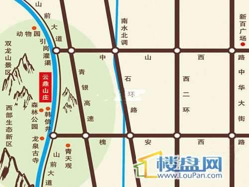 云鼎山庄交通图