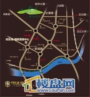 同乐湖·国际交通图