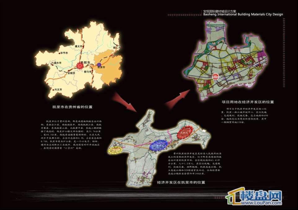 宝恒国际建材城交通图