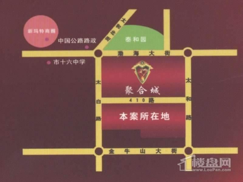 聚合城交通图