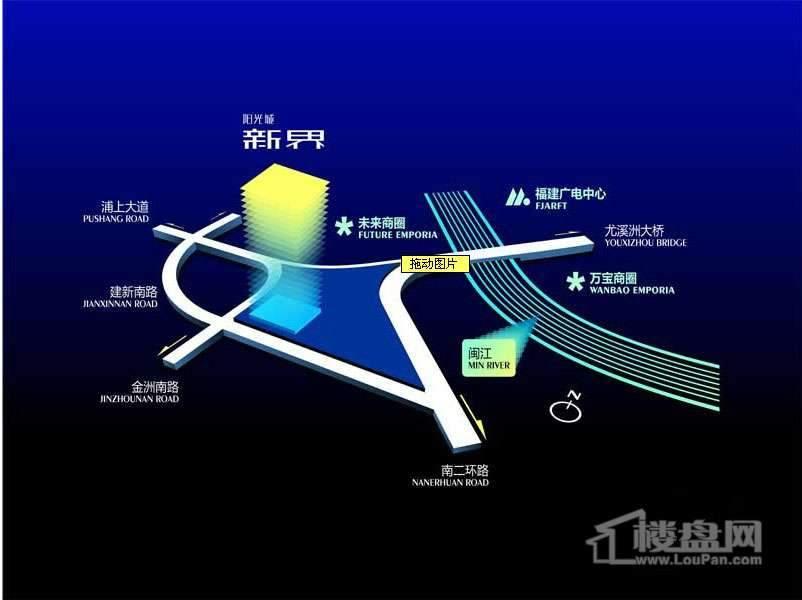 阳光城新界交通图