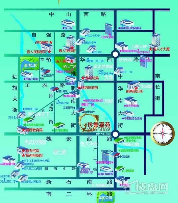 珍集嘉苑交通图