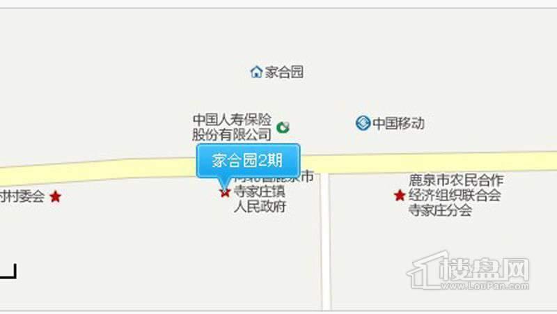 家合园2期交通图