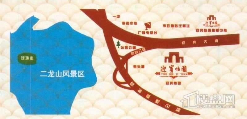 迎宾怡园交通图