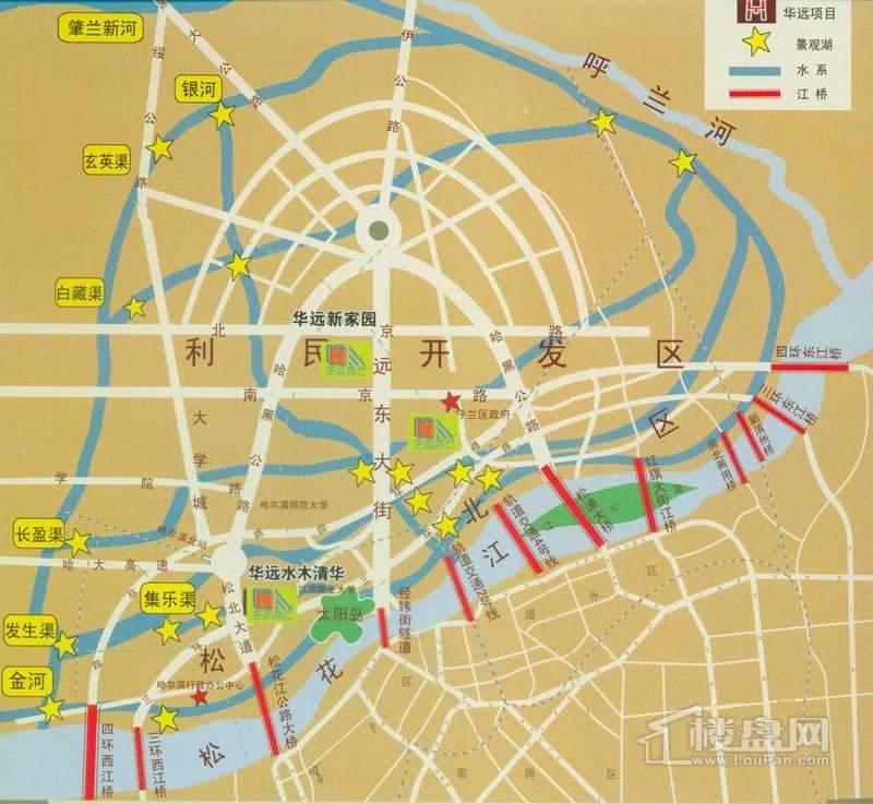 华远水木清华交通图