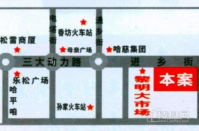 黎明家园交通图