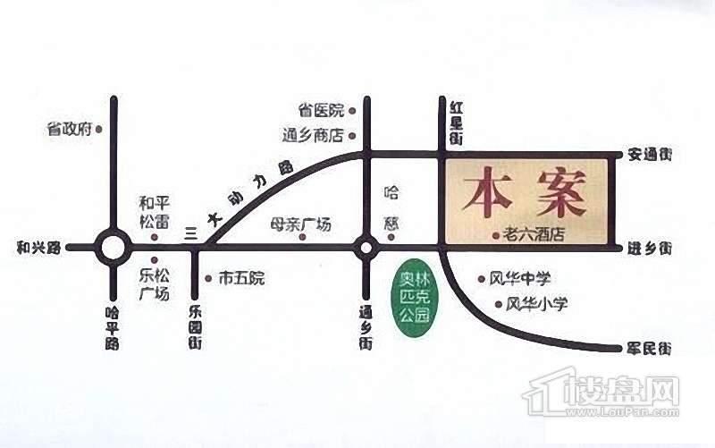 泰山领秀交通图