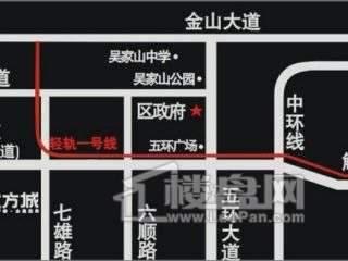 立方城交通图