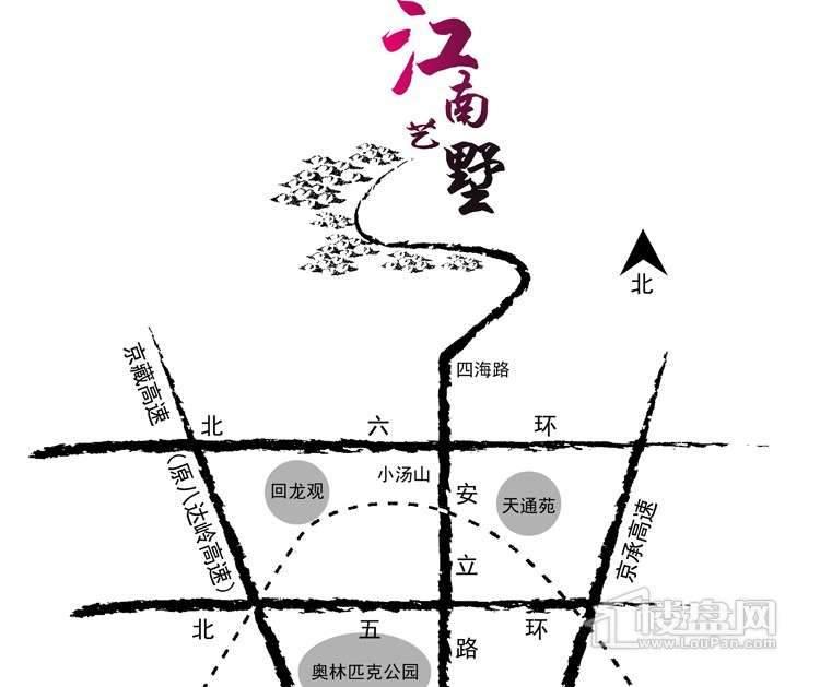 江南艺墅交通图