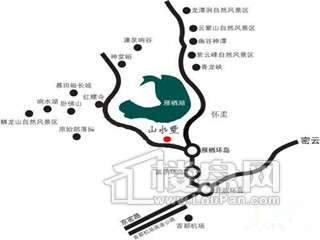 山水墅交通图