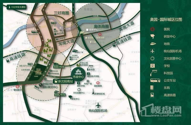 奥园·国际城交通图