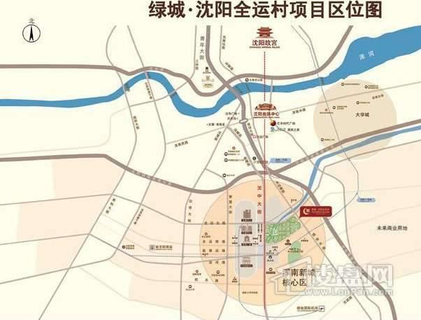 绿城沈阳全运村交通图