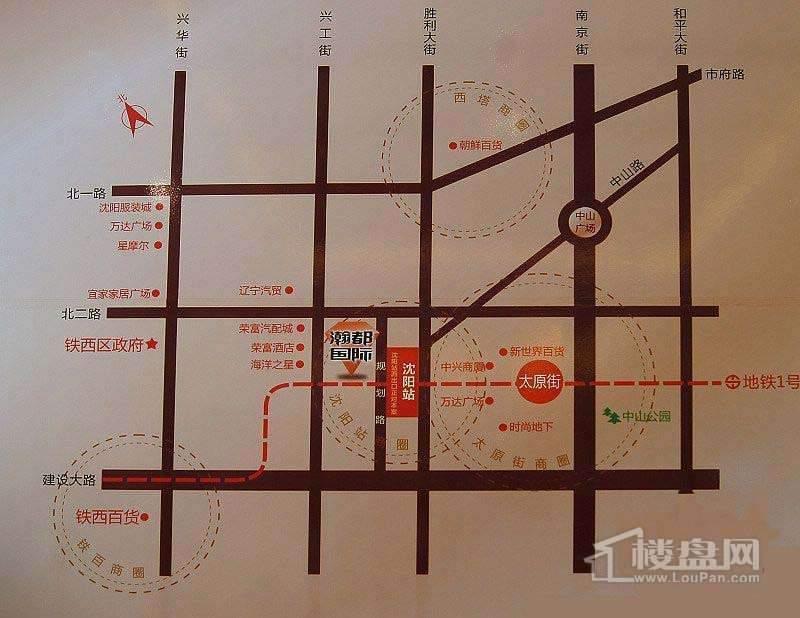瀚都国际交通图