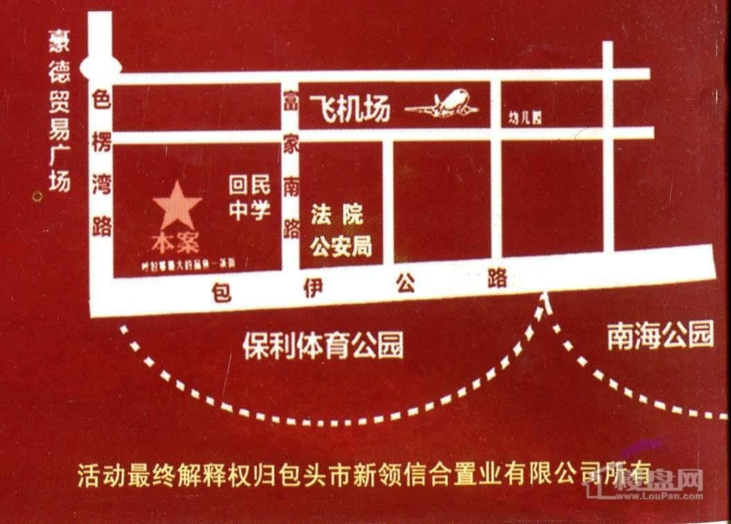 龙湾半岛交通图