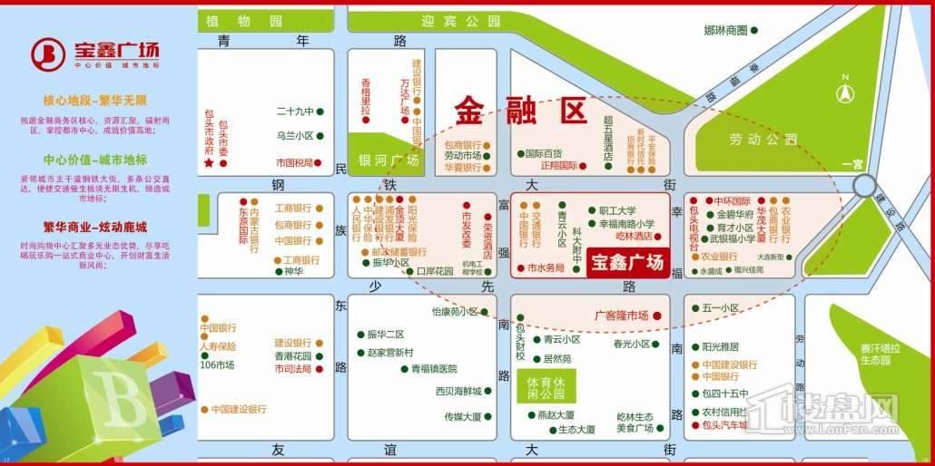 宝鑫广场交通图