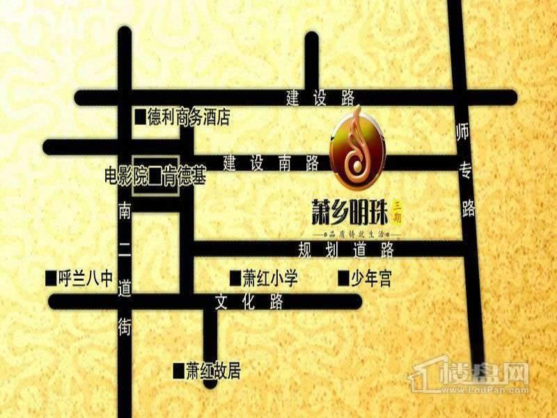 萧乡明珠交通图