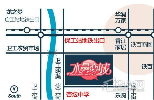 水晶恋城交通图