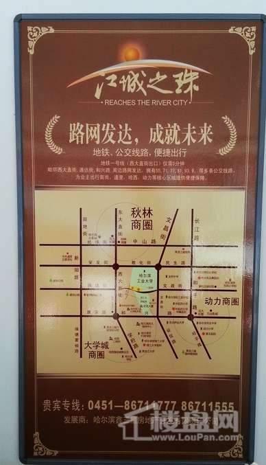 江城之珠交通图