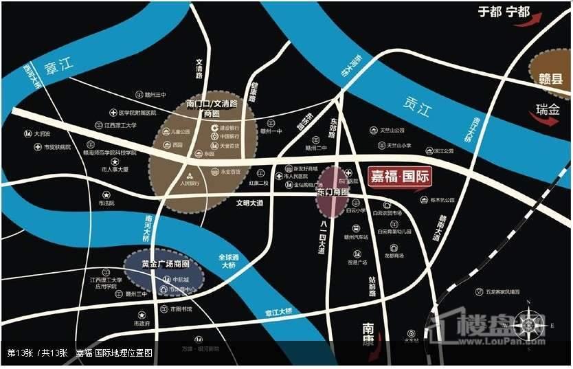 赣州嘉福国际交通图
