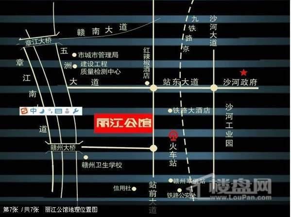 赣州丽江公馆交通图