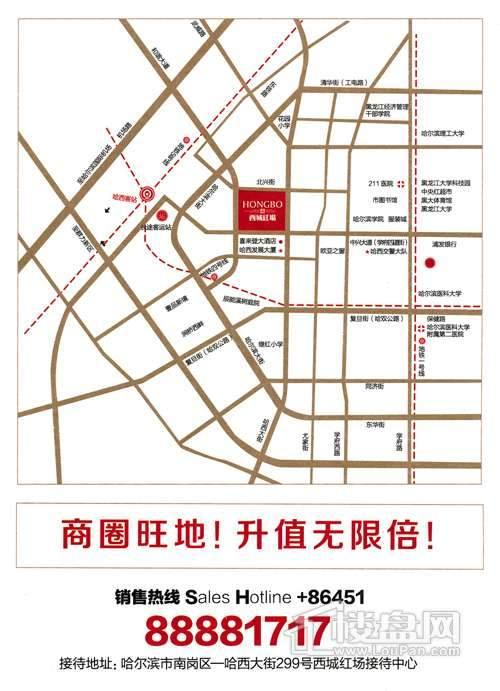 西城红场交通图
