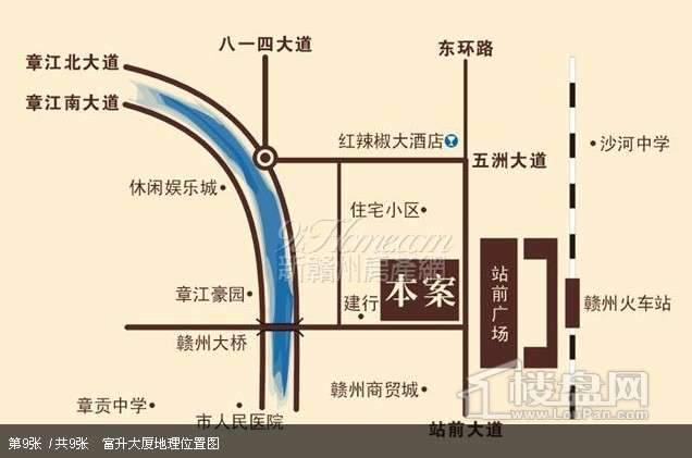 赣州富升大厦交通图