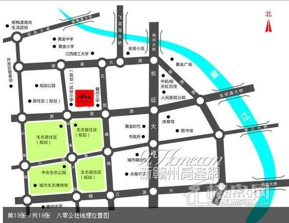 赣州八零公社交通图