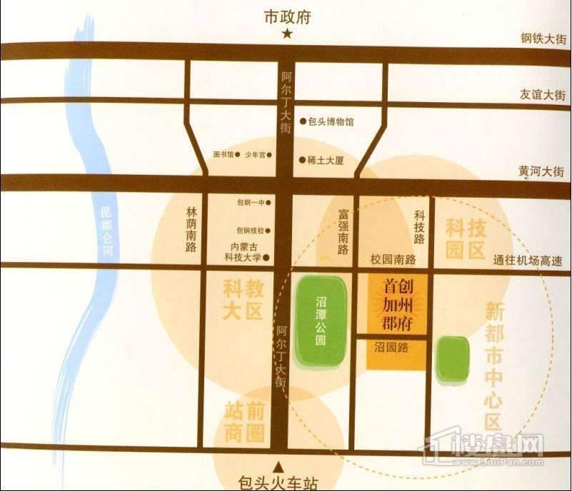 首创加州郡府交通图