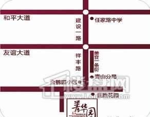 菁华园交通图