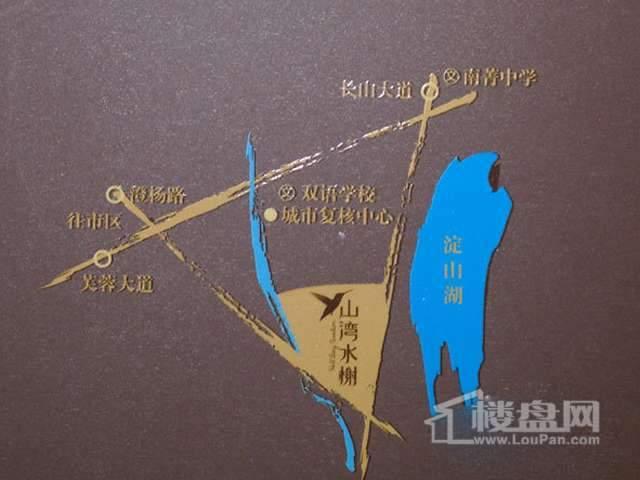 山湾水榭交通图