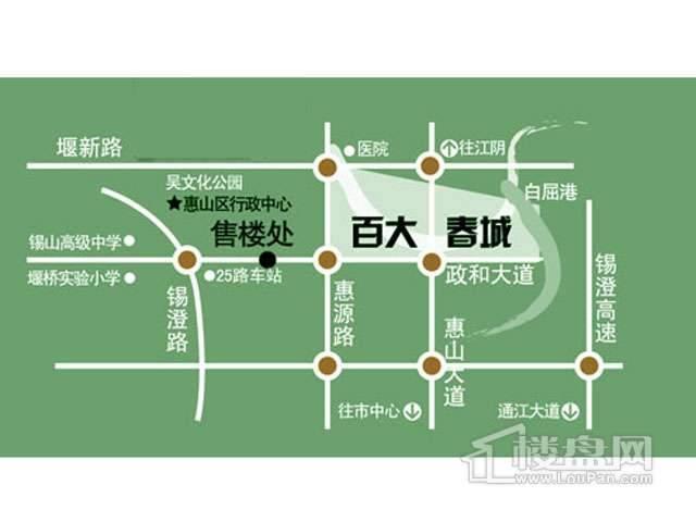 百大春城交通图
