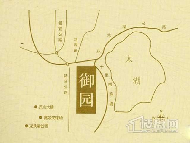 南丰御园交通图