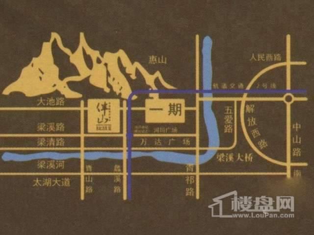 紫金伴山交通图