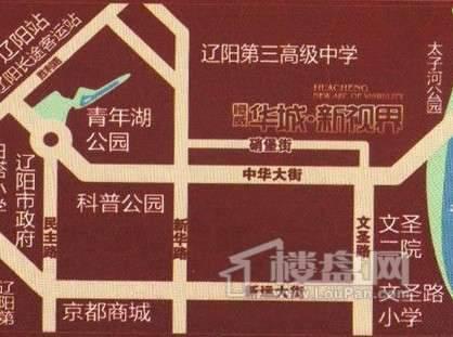 华城新视界交通图