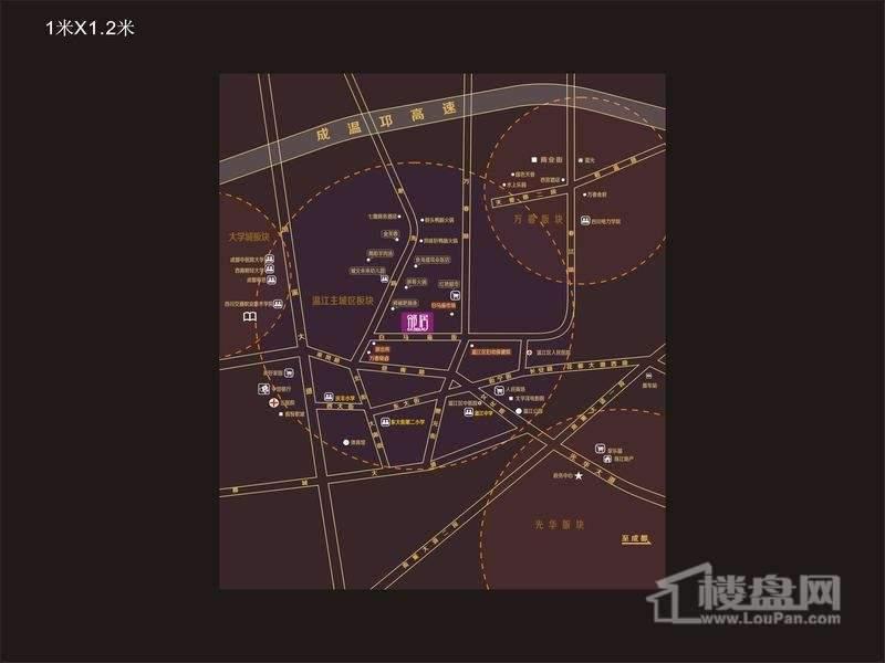 邻居交通图