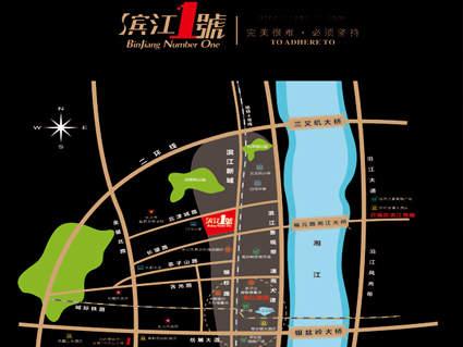 滨江一号位置图