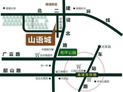 首和山语城位置图