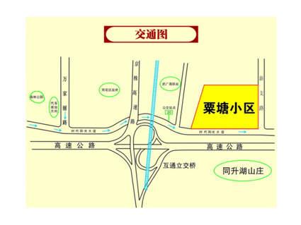 粟塘经济适用住房小区位置图