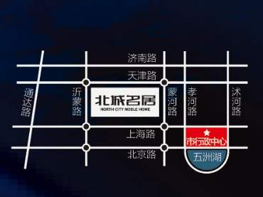 金猴北城名居位置图