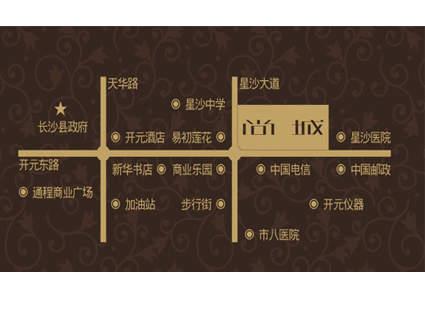 尚城位置图