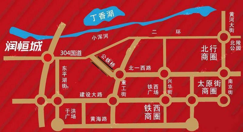润恒城位置图