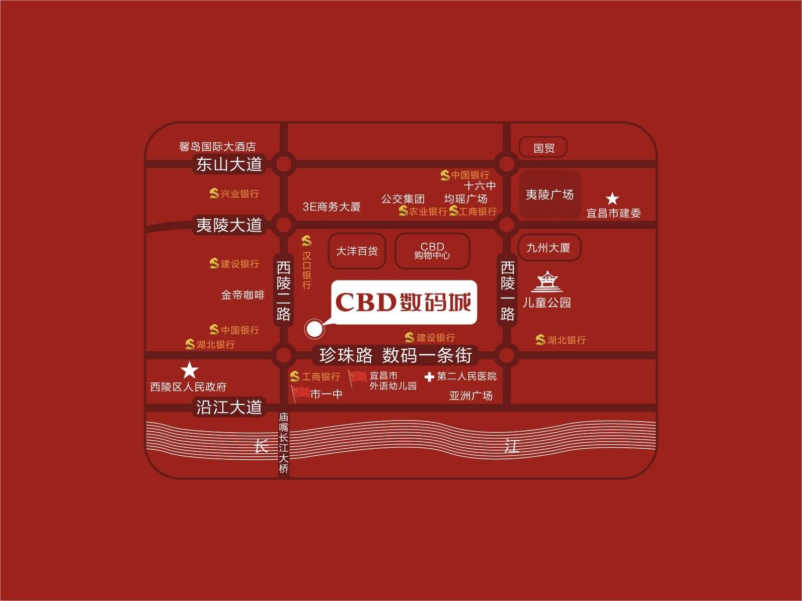 CBD数码城位置图