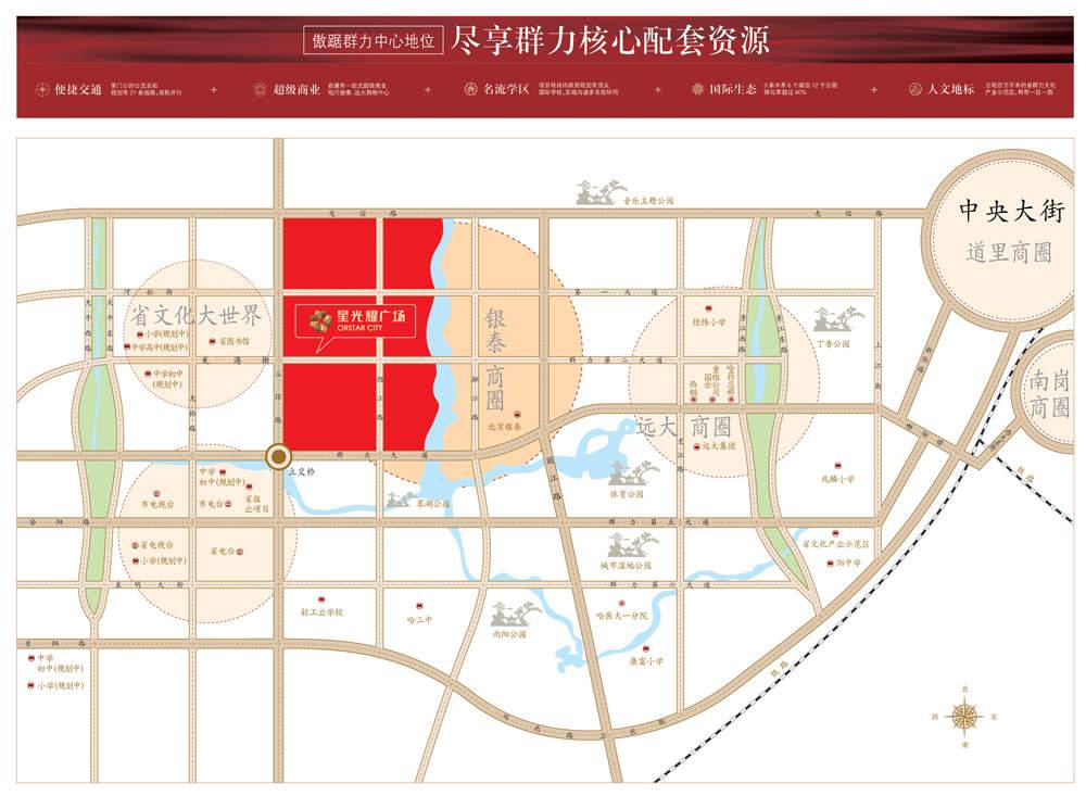 星光耀广场位置图