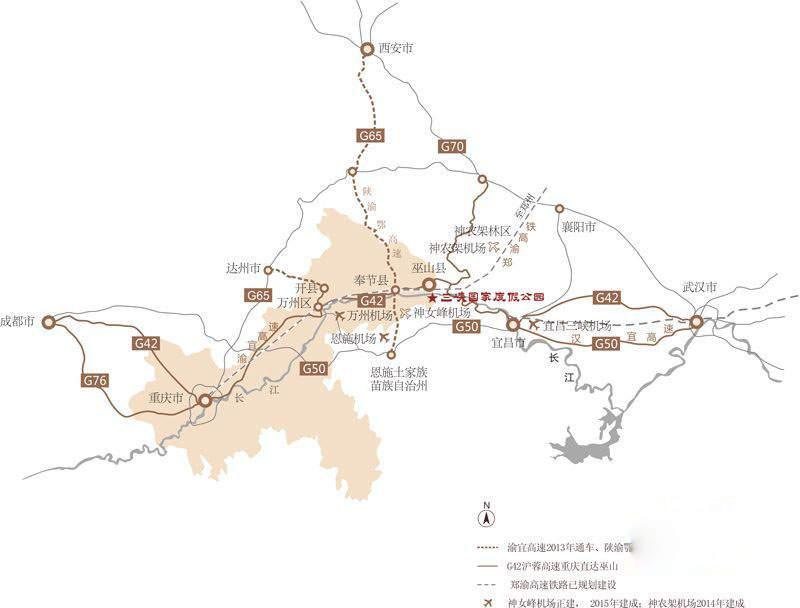 隆鑫三峡国家度假公园 位置图