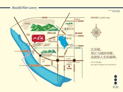 金帝·仁文江语城位置图