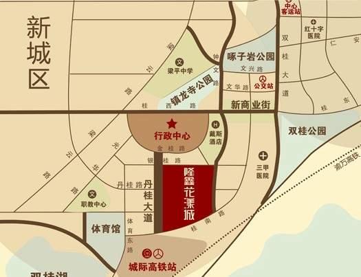 梁平隆鑫花漾城位置图